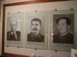 Музей И.В.Сталина