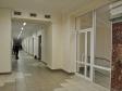 Ural state university