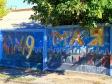 Street paintings