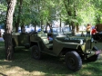 Motors of Stalingrad
