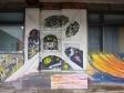 3D_ART Street Fest