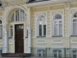 Самарский колорит. Самара, ул. Ульяновская, 51
