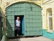 Самарский колорит. Самара, ул. Молодогвардейская, 88