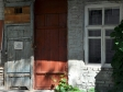 Самарский колорит. Самара, ул. Молодогвардейская, 94