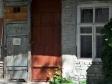 Samara color. Самара, ул. Молодогвардейская, 94