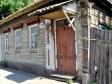Самарский колорит. Самара, ул. Арцыбушевская, 119
