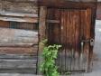 Самарский колорит. Самара, ул. Молодогвардейская, 132