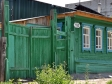 Самарский колорит. Самара, ул. Пушкина, 193