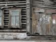 Самарский колорит. Самара, ул. Самарская, 108