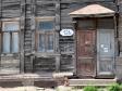 Самарский колорит. Самара, ул. Арцыбушевская, 126