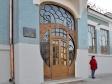 Самарский колорит. Самара, ул. Фрунзе, 159