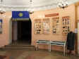 Volzhsky local history museum