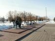 Victory Park (Park Pobedy)