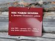"""Этнографический музей """"Хохловка"""". Изба усадьбы Баталова"""