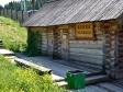 Khokhlovka, ethnographic museum. Лавка ремесел