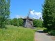 Khokhlovka, ethnographic museum. Ветряная мельница