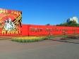 """""""Расцвет"""" Тамбова. Мемориал подвигу советского народа."""