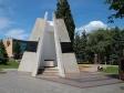 The fortress hill. Символический ключ от города Ставрополя. Установлен в честь 200летия основания города А. Суворовым.