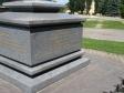 Крепостная гора. Каменный Крест на Крепостной горе. Памятник в честь придания Ставрополю статуса города.