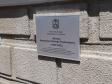 Крепостная гора. Памятник И.Р. Апанасенко(1890—1943). Видный военачальник, генерал армии, участник гражданской и Великой Отечественной войн.