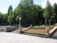 """The fortress hill. Мемориал """"Огонь Вечной Славы""""."""