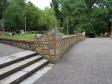 Центральный парк отдыха
