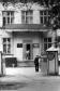 Тольятти восьмидесятых. июль 1987