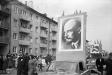 Тольятти восьмидесятых. 1981 год
