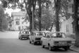 Togliatti in the 1980s. Центральный район. Август 1988 года