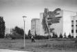 Тольятти восьмидесятых. Июль 1988 года