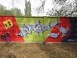 Graffiti of Togliatti
