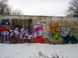"""Граффити Тольятти. В лесу возле """"мед. городка"""""""