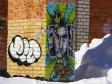Graffiti of Togliatti. Баныкина, 30А