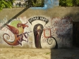 陶里亚蒂涂鸦. Граффити на входе в больницу на Баныкина