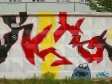 Graffiti of Togliatti