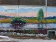 Граффити Тольятти. ул. Дзержинского, 49