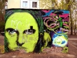 Graffiti of Togliatti. Граффити во дворе на бульваре Ленина