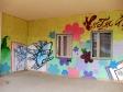 Граффити Тольятти. На бульваре Ленина