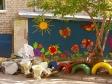 """Graffiti of Togliatti. Мурысева, 82. Октябрь 2010.  """"С чего начинается Родина? С помойки под самым окном, С канавы. которую вырыли И не закопали потом..."""""""