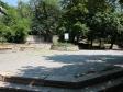 Курортный парк Железноводска