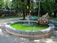 Курортный парк Ессентуков