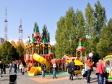 Парк им. Гагарина