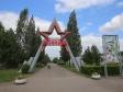 Парк Победы им. Жукова
