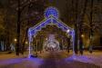 New Year's Moscow. Страстной бульвар