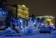 New Year's Moscow. Новопушкинский сквер