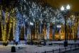 New Year's Moscow. Тверской бульвар