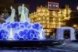 New Year's Moscow. Театральная площадь
