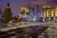 Новогодняя Москва. Площадь Революции