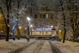Новогодняя Москва. Петровский бульвар
