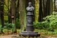 . Памятник П.А. Вяземскому.